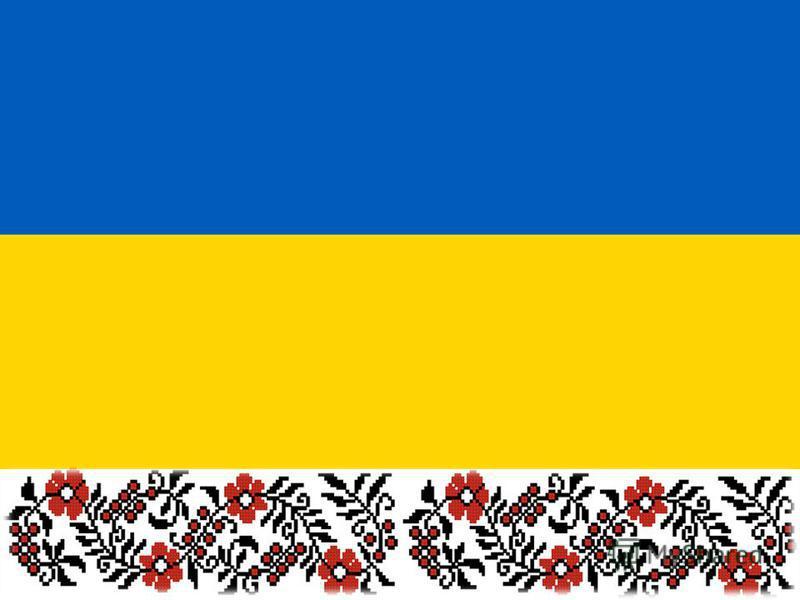 Якого кольору Державний Прапор України?