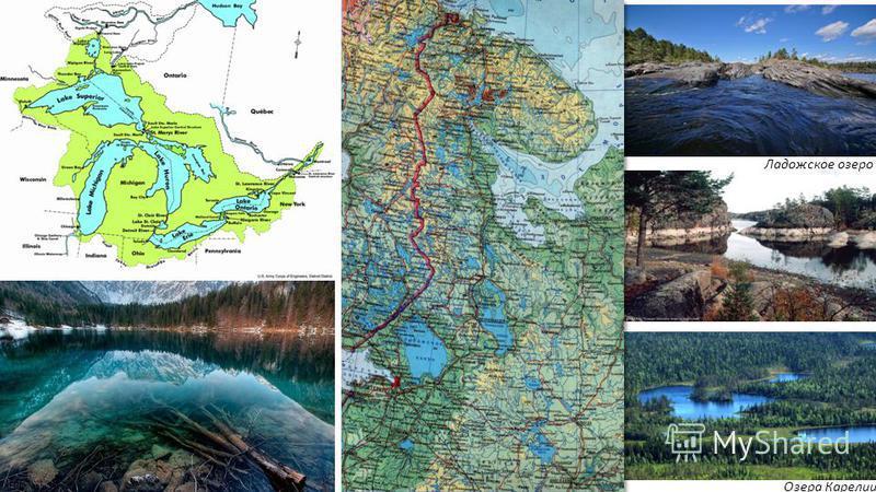 Ладожское озеро Озера Карелии