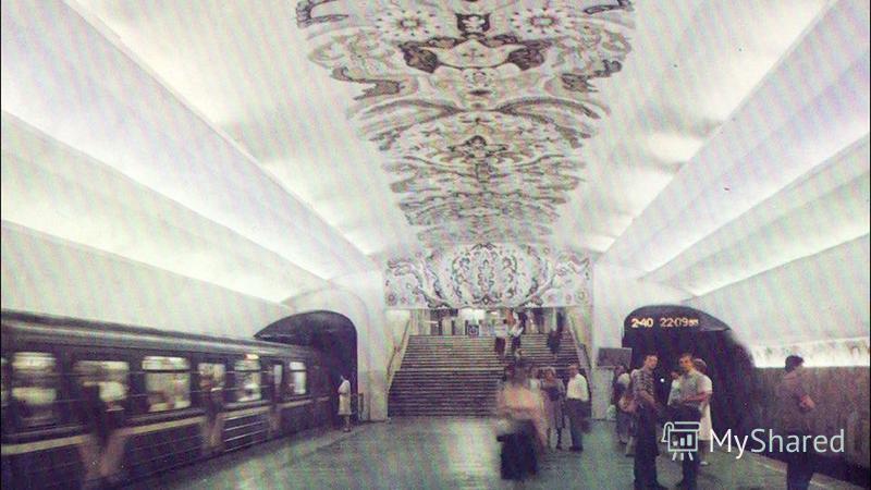 НАЧАЛО 80-Х ГГ. СССР, Ленинградское метро если что