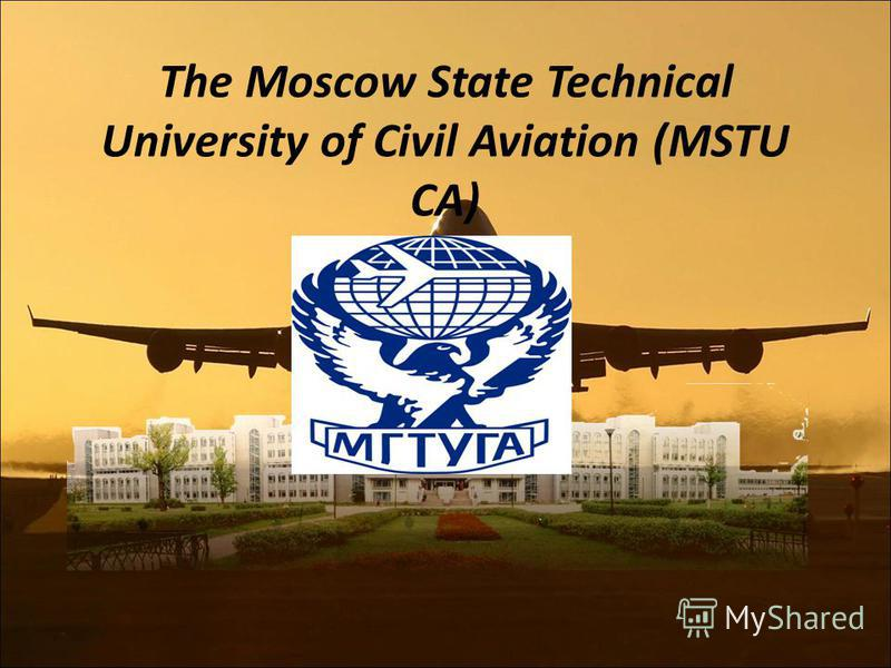 The Moscow State Technical University of Civil Aviation (MSTU CA)
