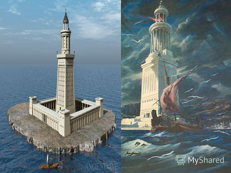 Особенно Александрия была известна первым в мире маяком – одним из 7 чудес света. Его высота была 120-140 метров. Маяк был почти полностью разрушен землетрясением в 15 веке.