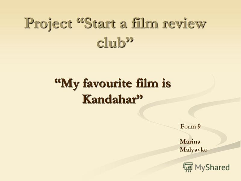Project Start a film review club My favourite film is Kandahar Form 9 Marina Malyavko