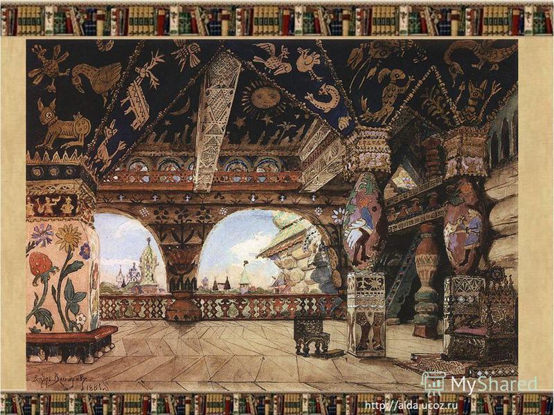Словарная работа Сказочный чертог – большой, пышно, великолепно убранный дворец. 5
