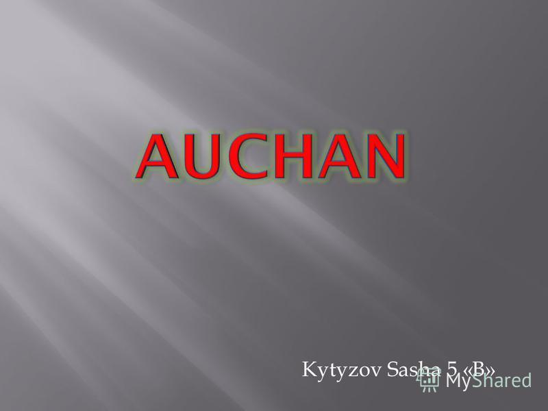 Kytyzov Sasha 5 «B»