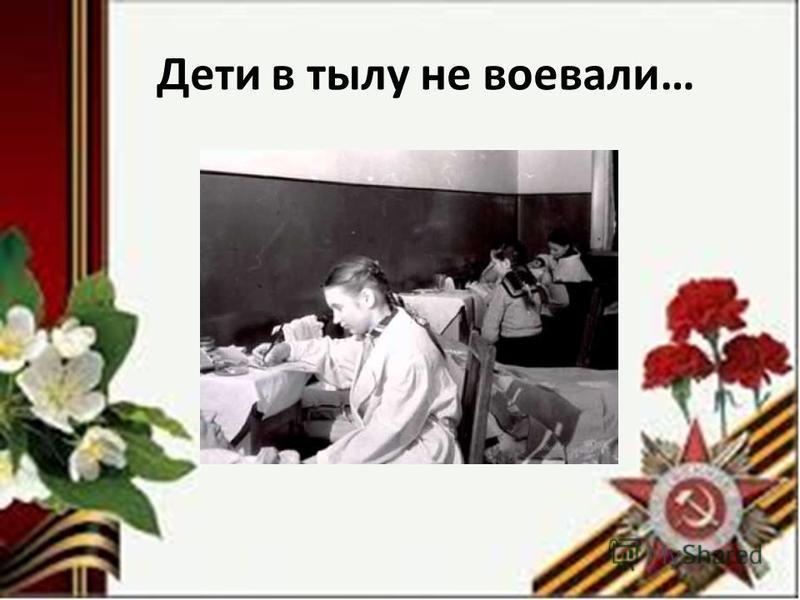 Валя Котик Марат Казей Лёня Голиков Зина Портнова