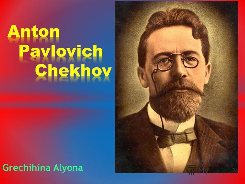 Grechihina Alyona