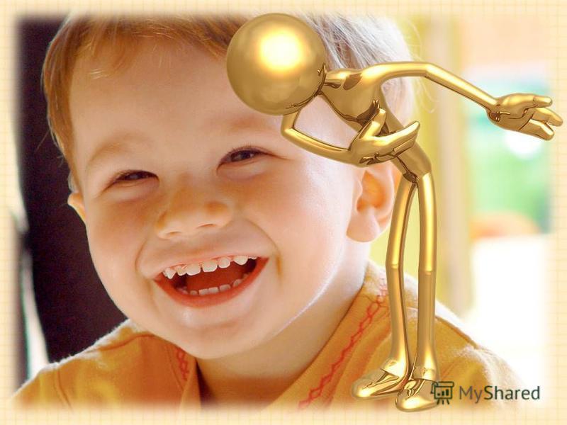 Качественное образование – это, прежде всего, становление человека, обретение им себя, своего образа, неповторимой индивидуальности, духовности, творческого начала. Качественно образовать человека – значит помочь ему жить в мире и согласии с людьми,