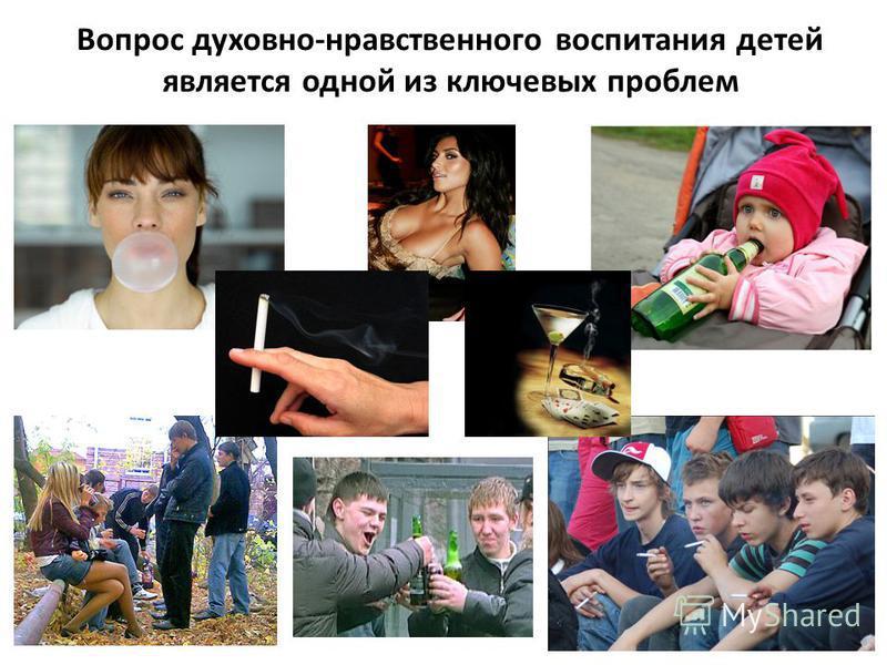 Детство есть та великая пора жизни, когда кладется основание всему будущему нравственному человеку. Николай Васильевич Шелгунов