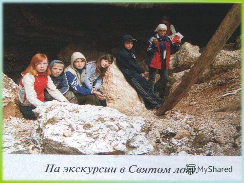 Учащиеся Карпогорской школы в экологическом лагере заповедника.