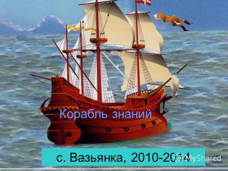 Шабалкина Татьяна Геннадиевна Моя первая учительница Исакова Светлана Александровна