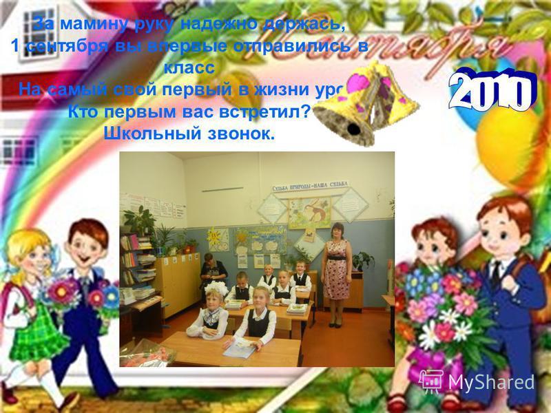 с. Вазьянка, 2010-2014 Корабль знаний
