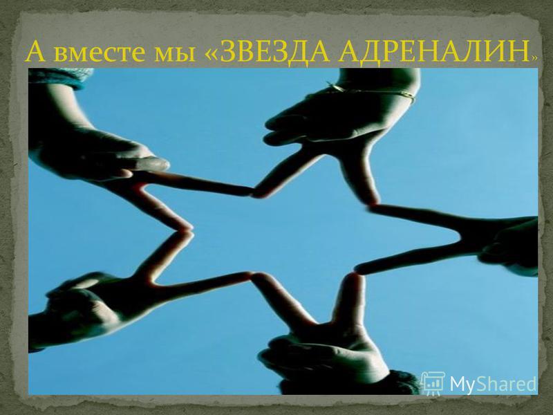 Я, Шахов Валентин. «Мечтаю увидеть весь мир»