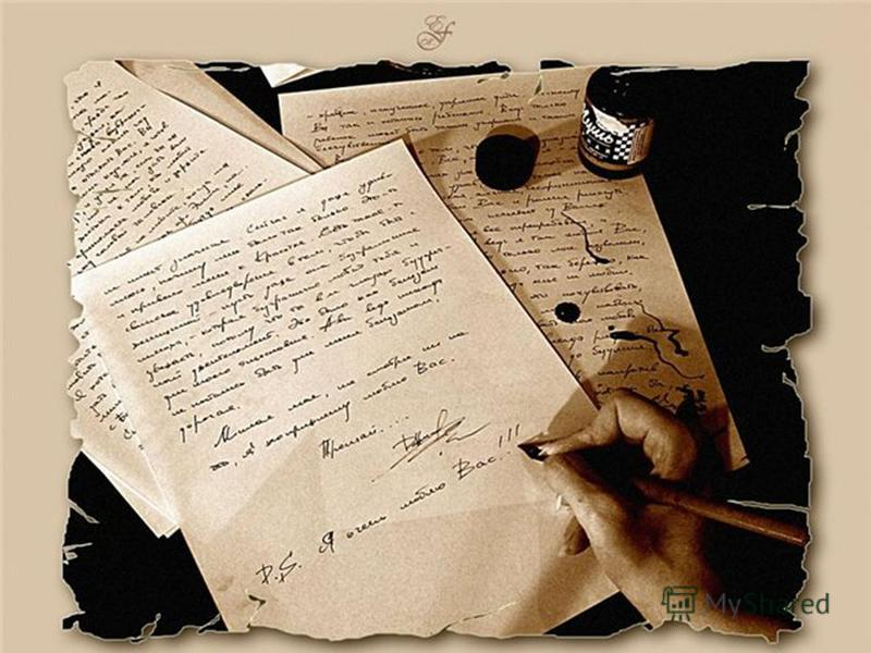 «Поетичне мистецтво» Прагненням до гармонії, краси, доброти була сповнена душа митця. Давайте звернемося до поезії П. Верлена «Поетичне мистецтво», що ввійшла до збірки «Колись і недавно» і стала програмовим твором поета, відобразивши його естетичні