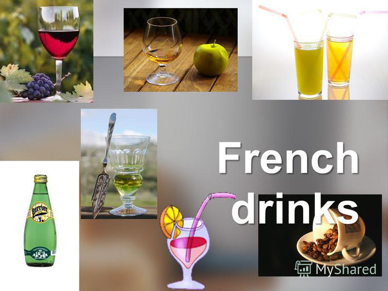 French drinks