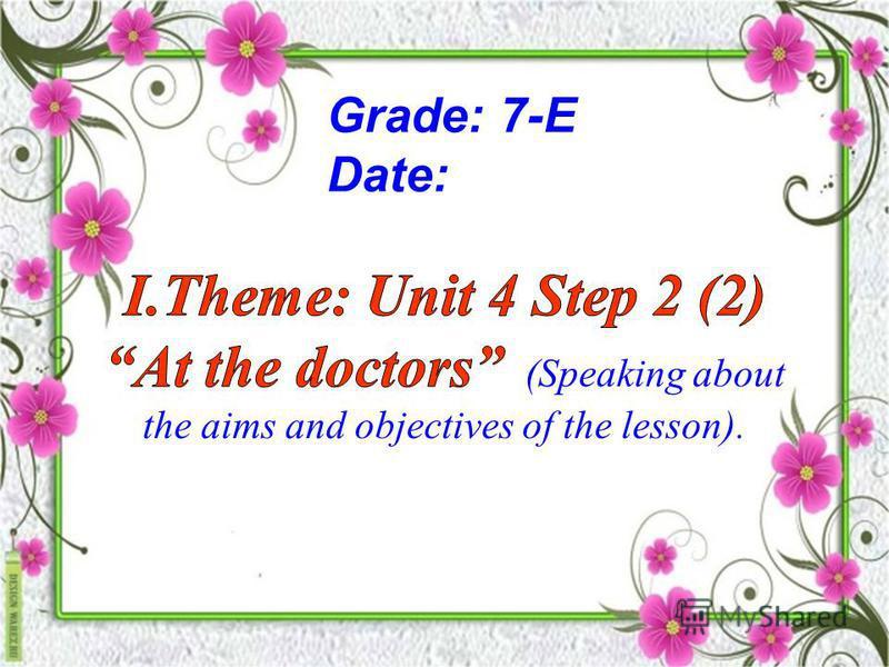 Grade: 7-E Date: