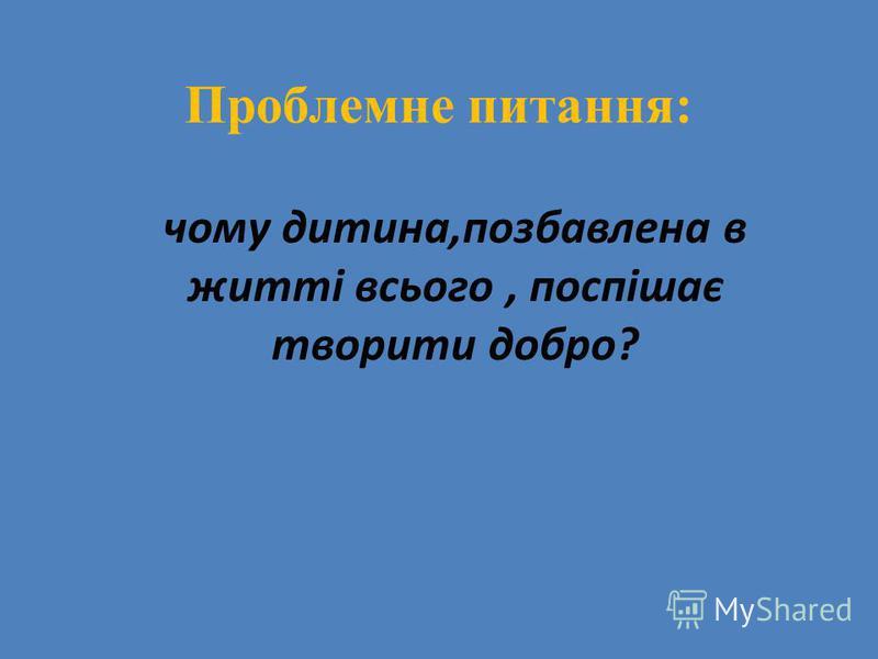 Акродиктант 1) Заключна частина художнього твору або певного розділу його. 2) Один з основних літературних родів, складається з шести літер. 3) Літера українського алфавіту,яка позначає один з головних звуків і якою не починаються слова. 4) Вигадана