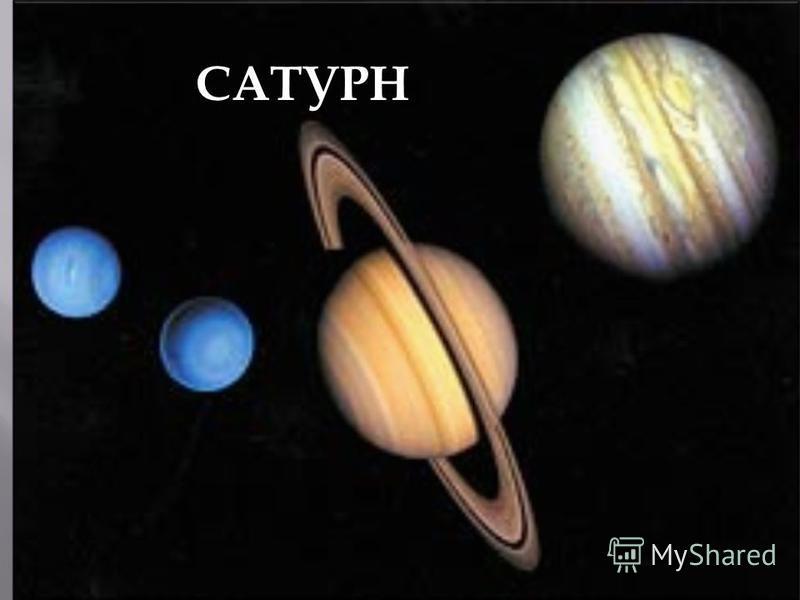 Усі галілеєві супутники за своїми розмірами наближаються до планет, їхні всередині густини більші, ніж у Юпітера, а періоди їхнього осьового обертання і обертання навколо Юпітера майже збігаються. У березні 1979 року Вояджер 2 відкрив навколо Юпітера