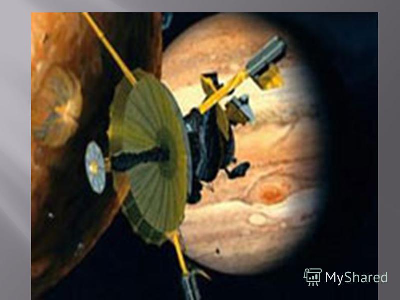 Юпітер, Сатурн, Уран і Нептун складаються поереважно з газів. Ці великі планети часто називають газовими гігантами. Юпітер – найбільша із планет. Як і три інших гіганти, він оточений товстим шаром атмосфери, що складається переважно з водню і гелію.