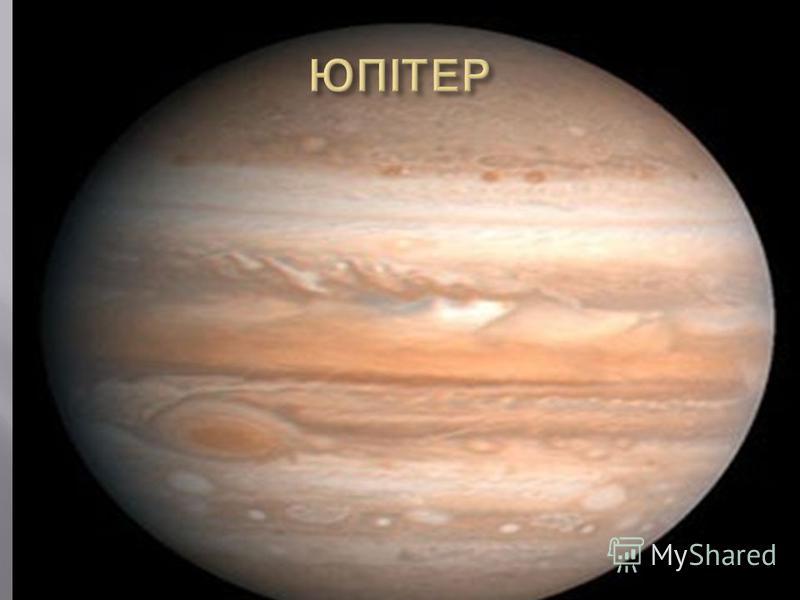Такий закон обертання типовий для всіх газоподібних тіл, спостерігається і у Сонця. При цьому Юпітер, Сатурн та Уран і Нептун також досить чітко поділяються між собою на дві пари : Юпітер і Сатурн мають більші розміри, менші густини та менші періоди