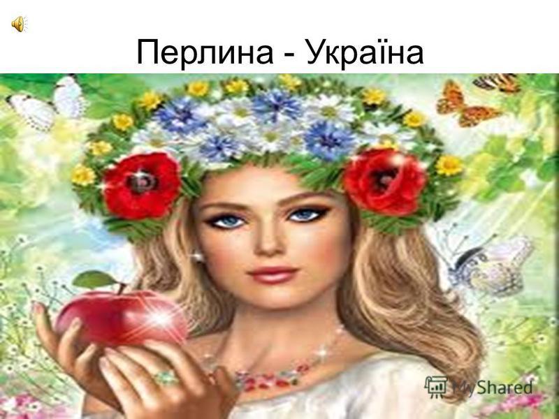 Україна - одна з найбільших держав Європи
