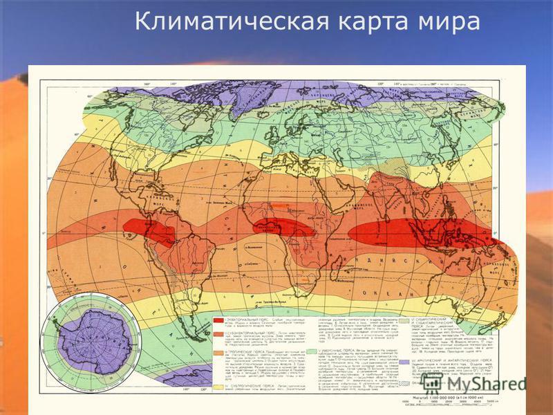 Крайние точки нулевой меридиан экватор северный тропик южный тропик м. Агульяс м. Альмади м. Рас-Хафун м. Рас – Энгела 37° с.ш.10° в.д. 10 0 с.ш.51 0 в.д. 35 0 ю.ш.20 0 в.д 14 0 с.ш.17 0 з.д. Определите протяжённость с Юга на Север = Запада на Восток