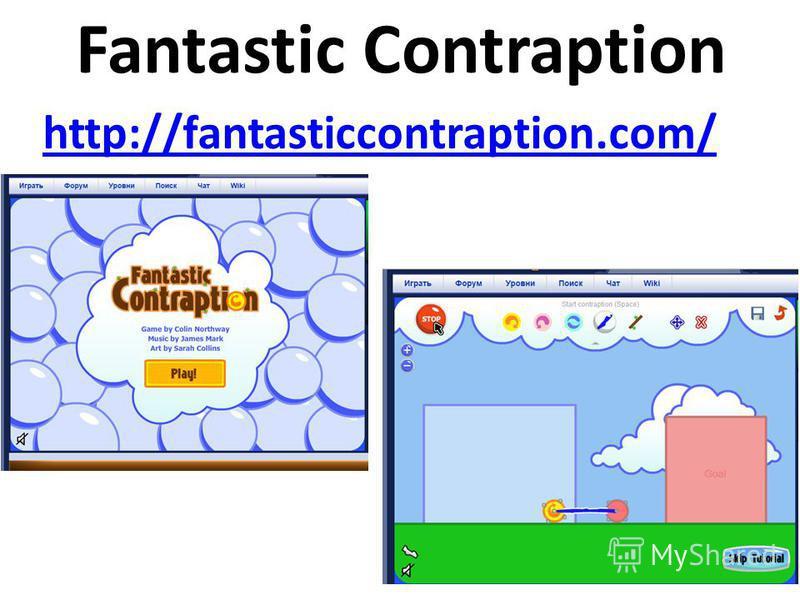 Fantastic Contraption http://fantasticcontraption.com/