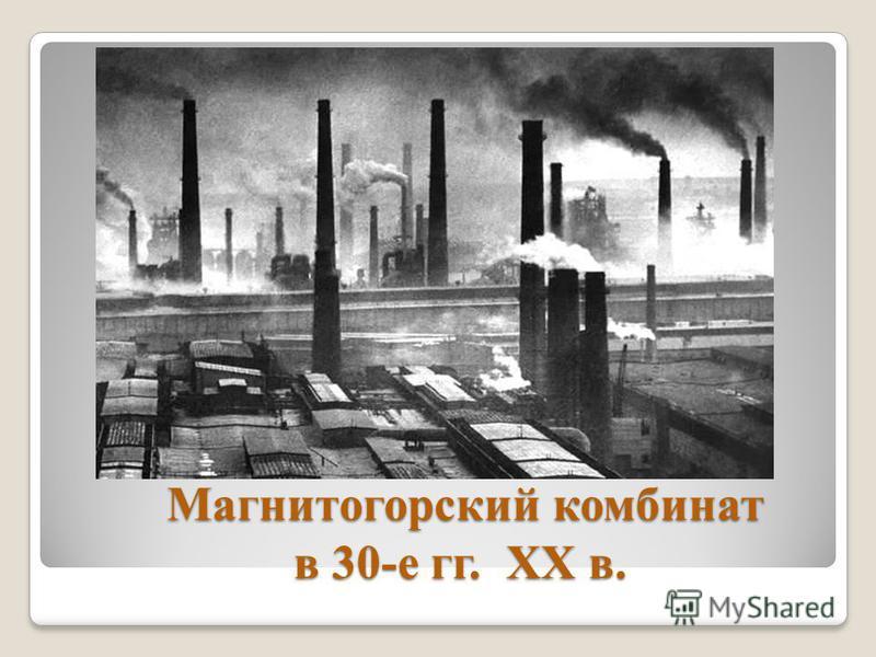 Первая машина Горьковского автомобильного завода