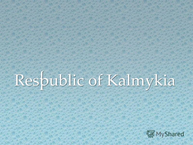 { Respublic of Kalmykia Respublic of Kalmykia