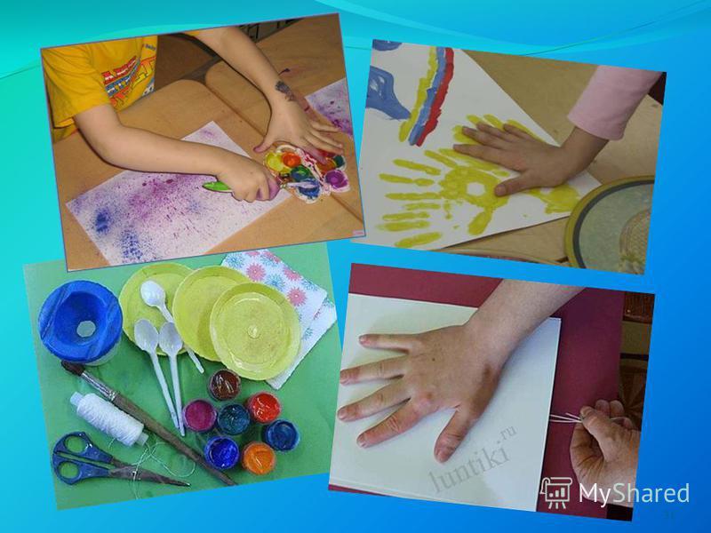 Рекомендации родителям материалы (карандаши, краски, кисти, фломастеры, восковые карандаши и т.д.) необходимо располагать в поле зрения ребенка, чтобы у него возникло желание творить; знакомьте его с окружающим миром вещей, живой и неживой природой,