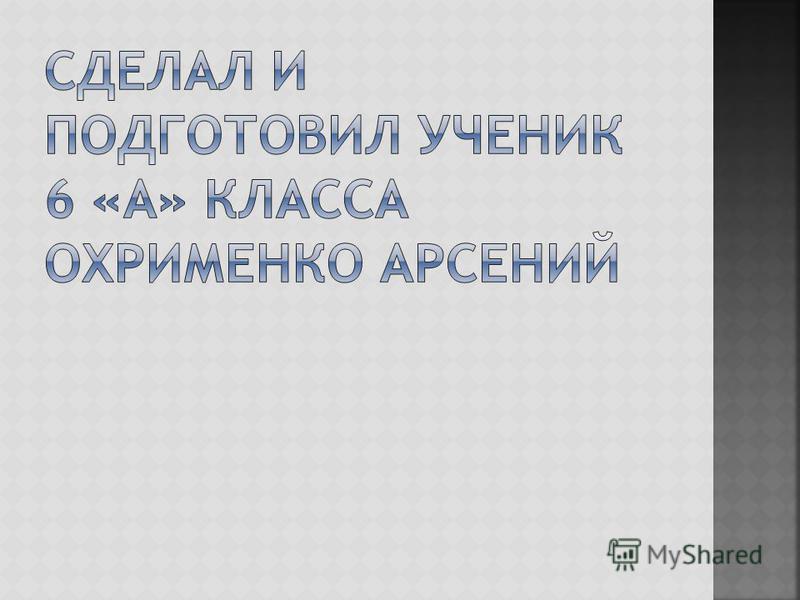 В 1857 Лесков вышел в отставку и поступил на частную службу в торговую компанию, которая занималась переселением крестьян на новые земли и по делам которой изъездил почти всю Россию. Начало литературной деятельности Лескова относится к 1860, когда вп