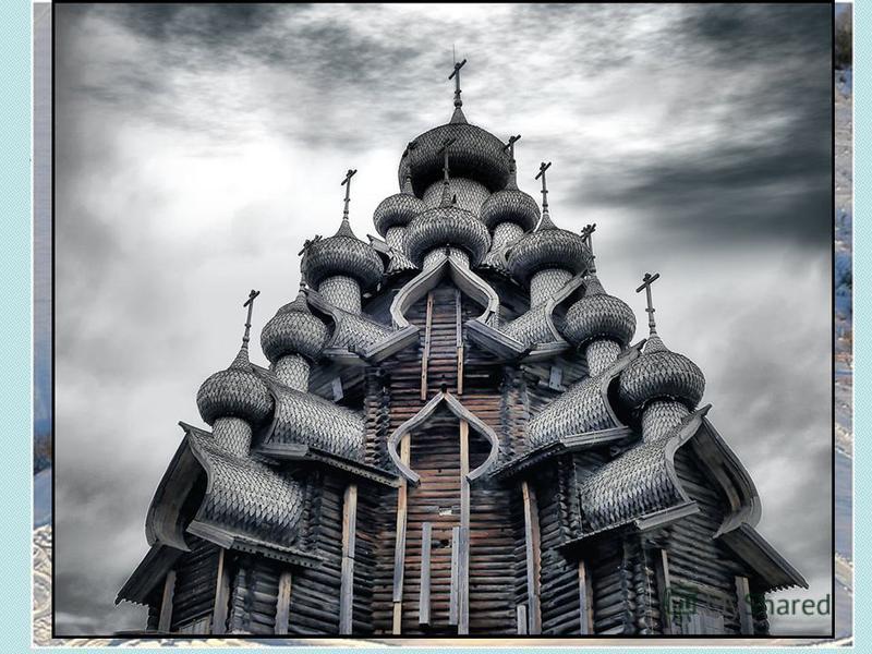 Погост Кижи (1990) Музей - заповедник Кижи располагается на острове Кижи на труднодоступном берегу Онежского озера. Всемирно известный архитектурный ансамбль Кижского погоста, состоит из двух церквей и колокольни XVIII-XIX веков. Ансамбль на строке К
