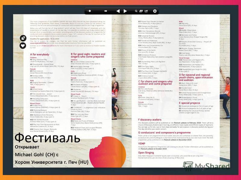 Фестиваль Открывает Michael Gohl (CH) с Хором Университета г. Печ (HU)
