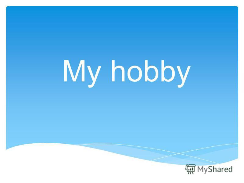 art as a hobby essay This is a partial list of hobbies a hobby is an activity, interest, enthusiasm, or pastime that is undertaken for pleasure or relaxation, done during one's own time this list includes only recognized hobbies that have been the subject of published discussions or that have organized membership associations.