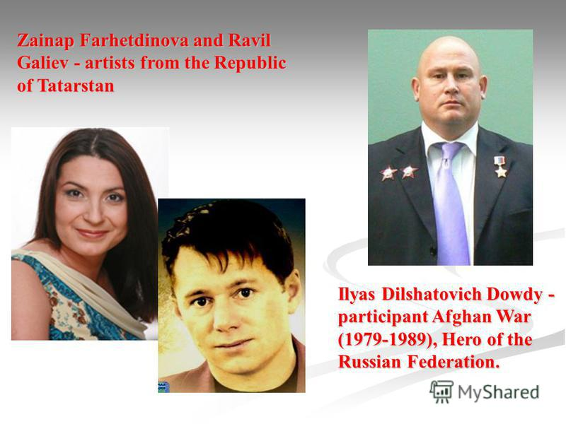 Zainap Farhetdinova and Ravil Galiev - artists from the Republic of Tatarstan Ilyas Dilshatovich Dowdy - participant Afghan War (1979-1989), Hero of the Russian Federation.