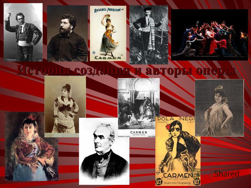 История создания и авторы оперы