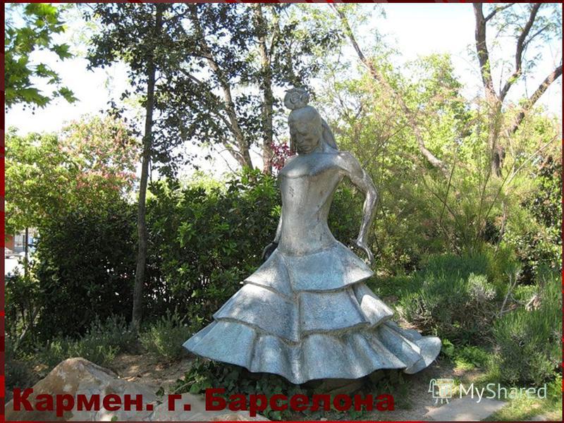 Новела «Кармен» В 1845 году Проспер Мериме написал новыеллу «Кармен», где ему очень хорошо удалось описание цыганских нравов, а также образ цыганки Кармен. Возможно, источником для написания новыеллы стала поэма Пушкина «Цыганы» (1824). Памятник глав
