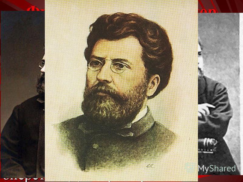 Французский композитор Жорж Бизе Жорж Бизе (1838–1875) – французский композитор. Родился в Париже в семье учителя пения. Заметив талант сына, отец отдал его учиться в Па- рижскую консерваторию. Бизе блестяще окончил её в 1857 году. Уже на выпускном к