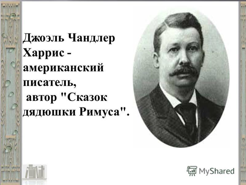Елена Чижова Скачать Бесплатно