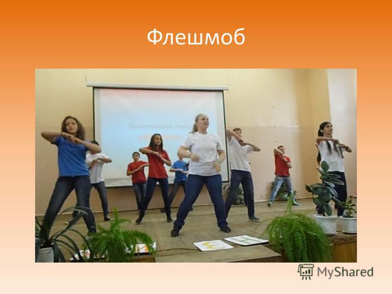 Участие в районном конкурсе волонтёрских отрядов