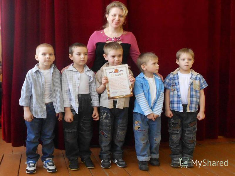 Наши воспитанники становятся дипломантами и лауреатами районных фестивалей и конкурсов.