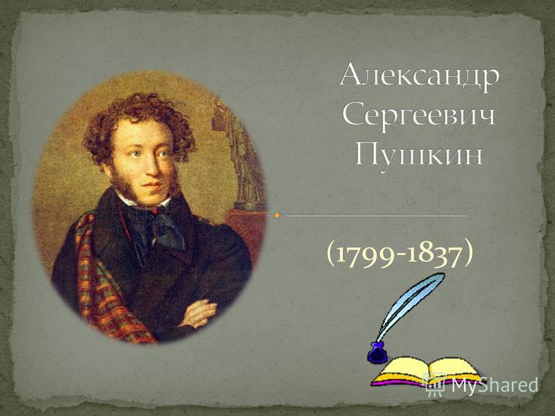 ( 1799-1837)
