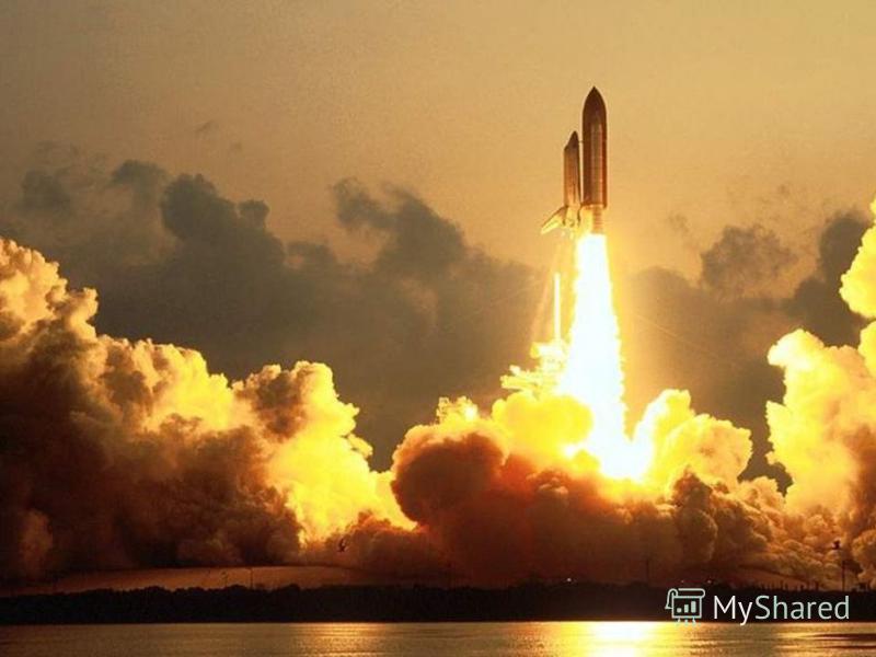 ВОПРОСЫ: 1. Что называется реактивным движением? 2. Что общего у ракеты и пушки? 3. Для чего ракеты делают многоступенчатыми? 4. Кто предложил использовать ракеты для освоения космоса? 5. Приведите примеры реактивного движения не использованные в пре