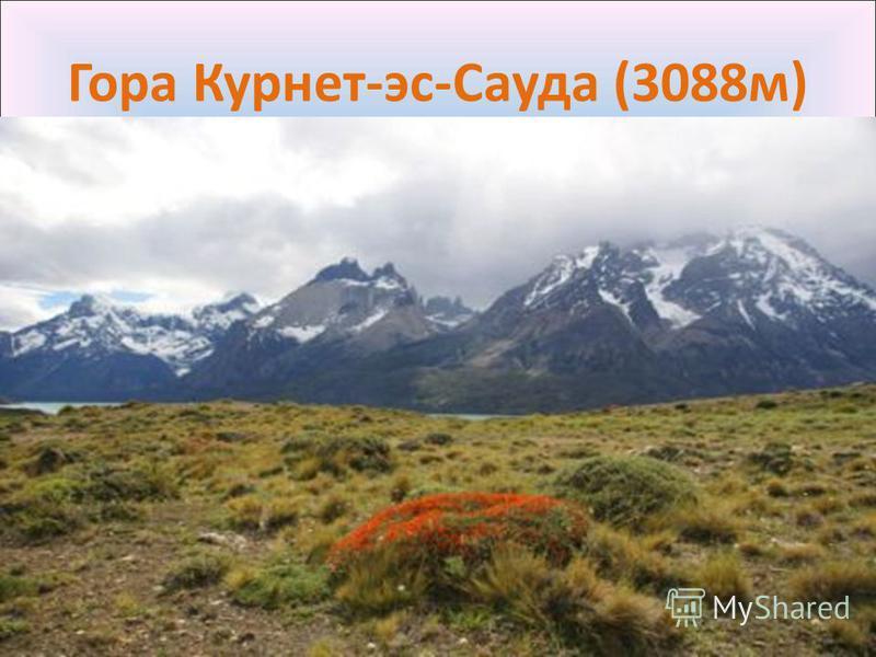 Гора Курнет-эс-Сауда (3088 м)