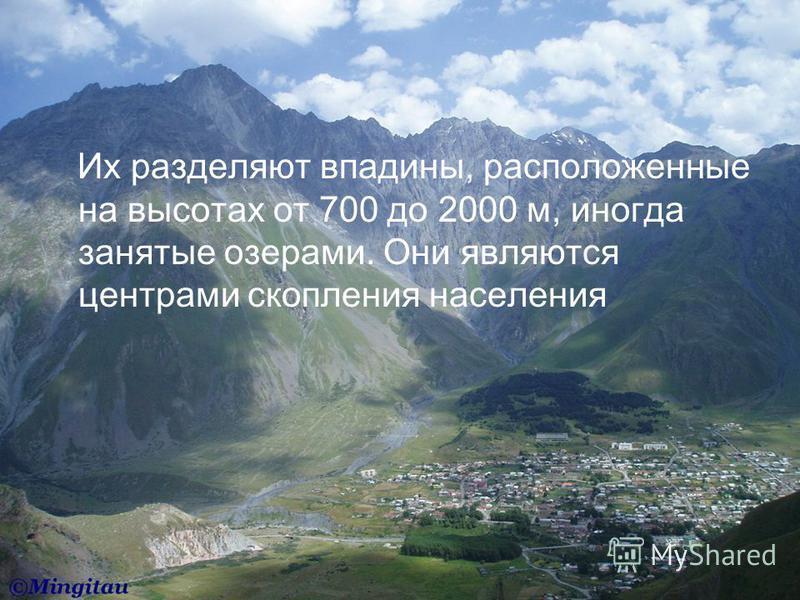 Их разделяют впадины, расположенные на высотах от 700 до 2000 м, иногда занятые озерами. Они являются центрами скопления населения