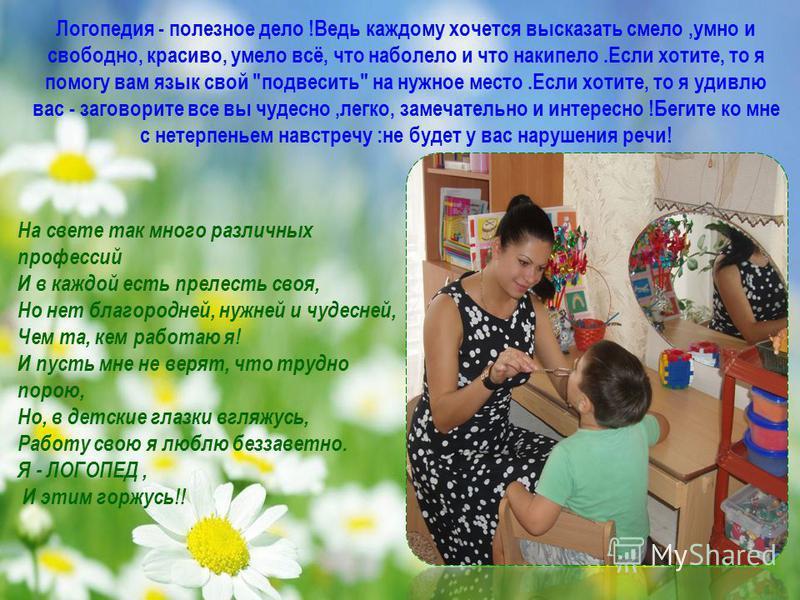Усилия нашего коллектива направлены на создание благоприятных условий для развития каждого ребенка !!