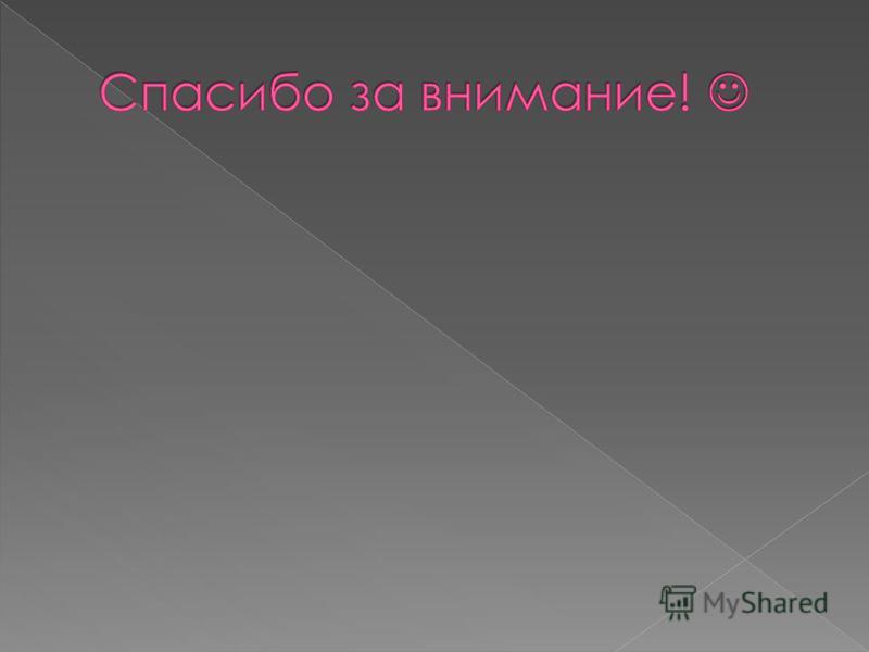 Памятник А.С Пушкину В Царском Селе. г. Санкт-Петербург