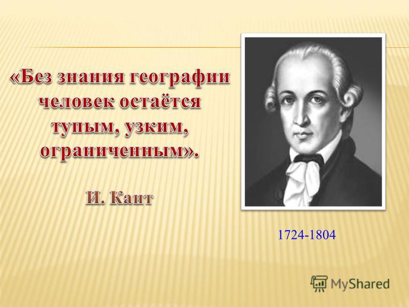 1724-1804