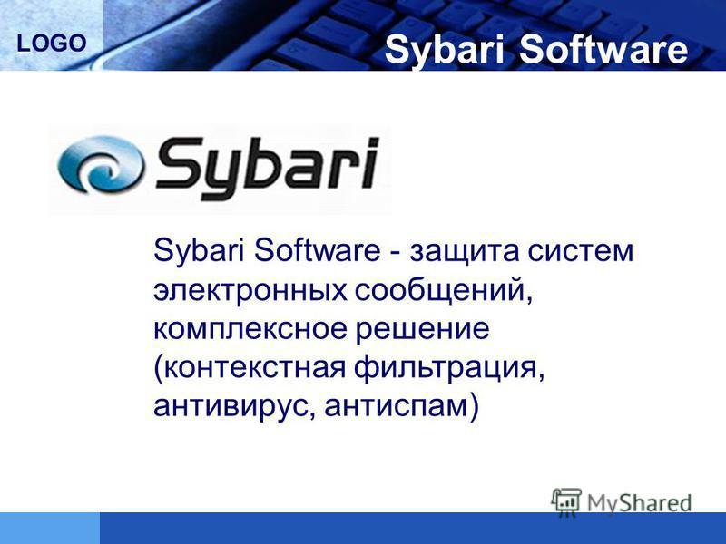 LOGO Sybari Software Sybari Software - защита систем электронных сообщений, комплексное решение (контекстная фильтрация, антивирус, антиспам)