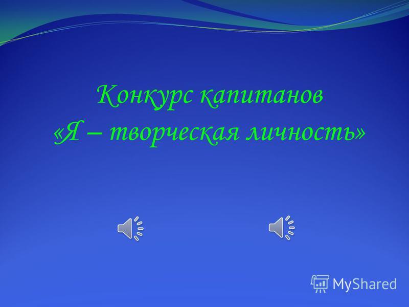 МИ-ЛЯ