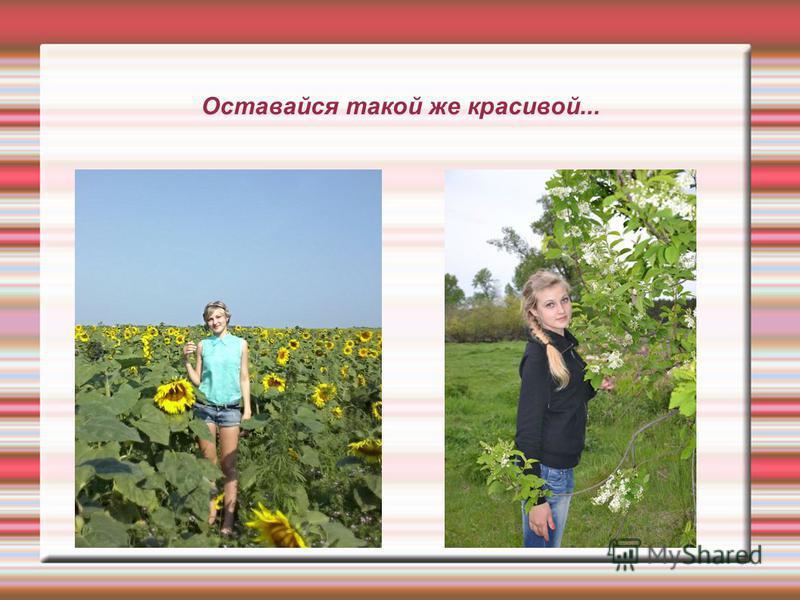 Удачи в учебе!)